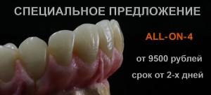 Зуботехническая лаборатория Эстетика